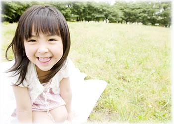 親権は、「子どもの幸せ」が基準と心得る