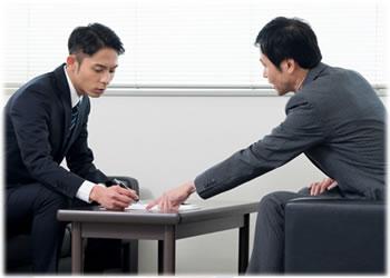 労働問題を抱える経営者様は佐藤法律事務所へ